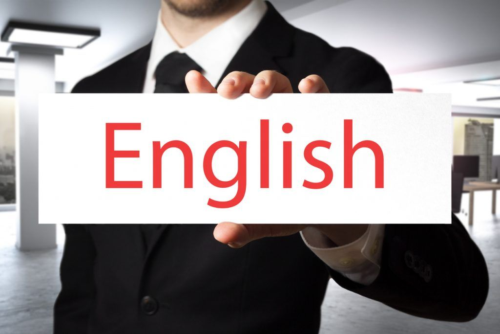 CV en inglés